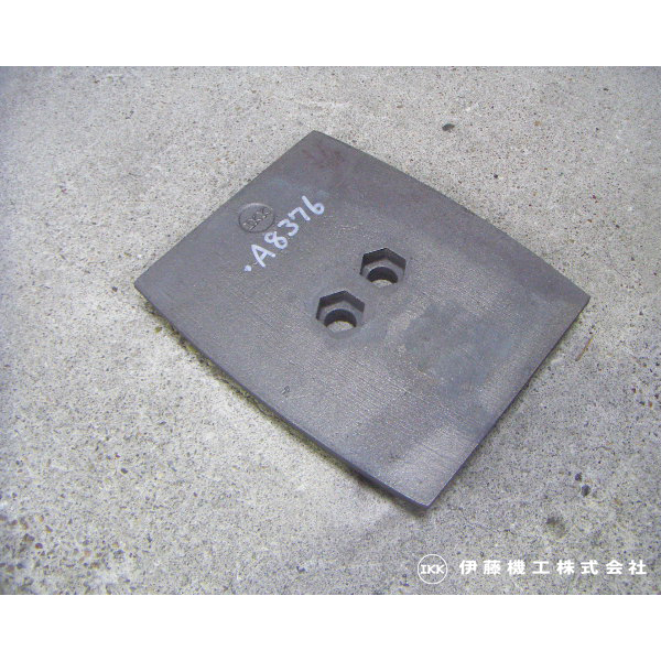 Abrasion-Resistant Cast Iron Products Paddle Chips